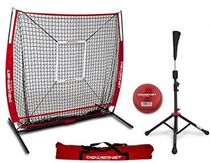 PowerNet 5x5 Practice Net + Deluxe Tee + Strike Zone + Weighted Training Ball Bundle