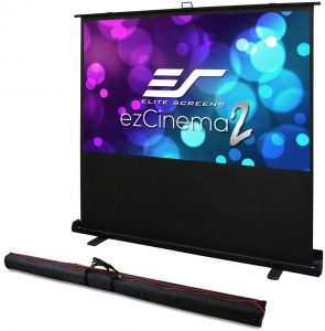discreet projector screen