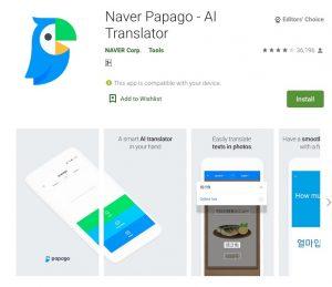 Naver Papago Translation Apps AI