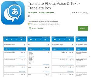 Translate Photo, Voice & Text - Translate Box Translator App